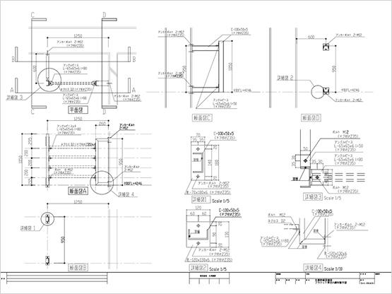 鋼材製作図